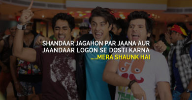 Types of Friends in Every College Squad