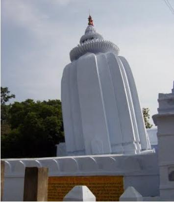 leaning temple of huma- photo